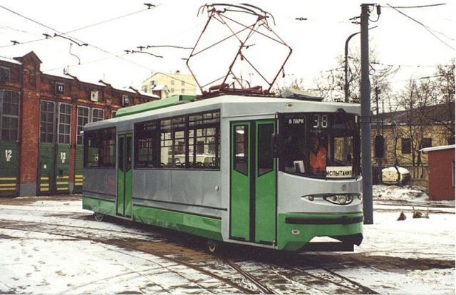 Запасные части для травмвая ЛМ-2000